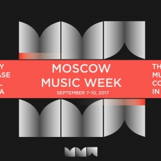 Koncert - Please The Trees - Moscow Music Week 2017